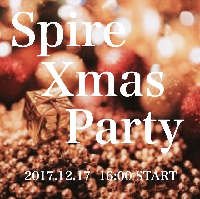 Spire Xmas Party